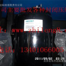 SHW33TC4-U日立压缩机