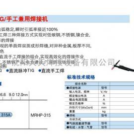 OTC可控硅控制直流氩弧焊机,OTC自动化焊接设备