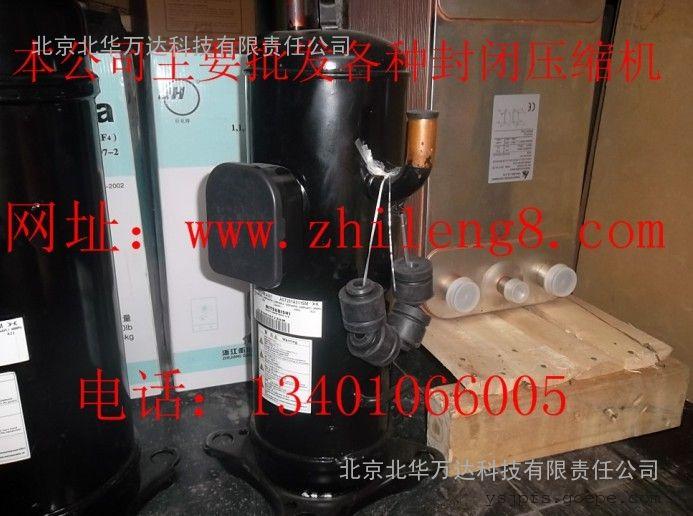三菱变频压缩机GT-A5539EAS57