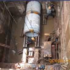 重庆顶管设备 重庆水泥顶管液压设备