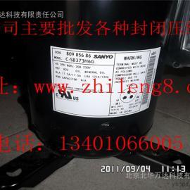 三洋C-SB373H6G压缩机
