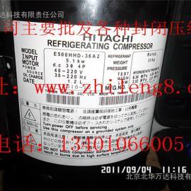 E500HHD-36A2日立变频压缩机压缩机