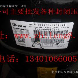 H82J283DBVA布里斯托压缩机