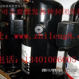 谷轮压缩机ZR61KC-TFD-522