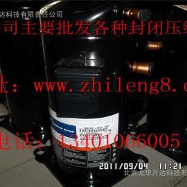 5匹谷轮压缩机ZR57KC-TFD-522