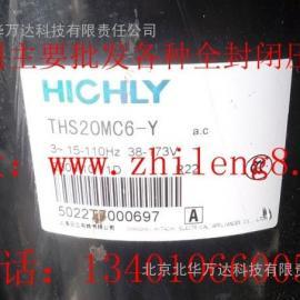 原装日立变频THS20MC6-Y压缩机