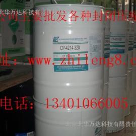 CPI冷冻油型号CP-4214-320