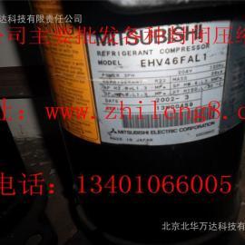 EHV46FAL1三菱变频压缩机