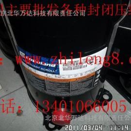 北华万达供应谷轮涡旋式ZR94KC-TFD-523