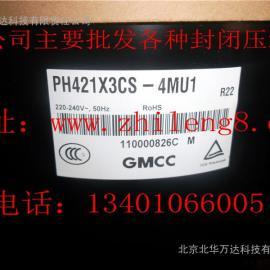 东芝压缩机ph421x3cs-4mu1北京专卖