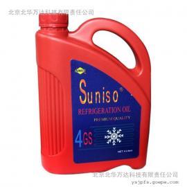 太阳冷冻油 4GSD 20L -北华万达