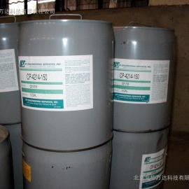 CP-4624-150-F(PAO 150)PAO高温链条油
