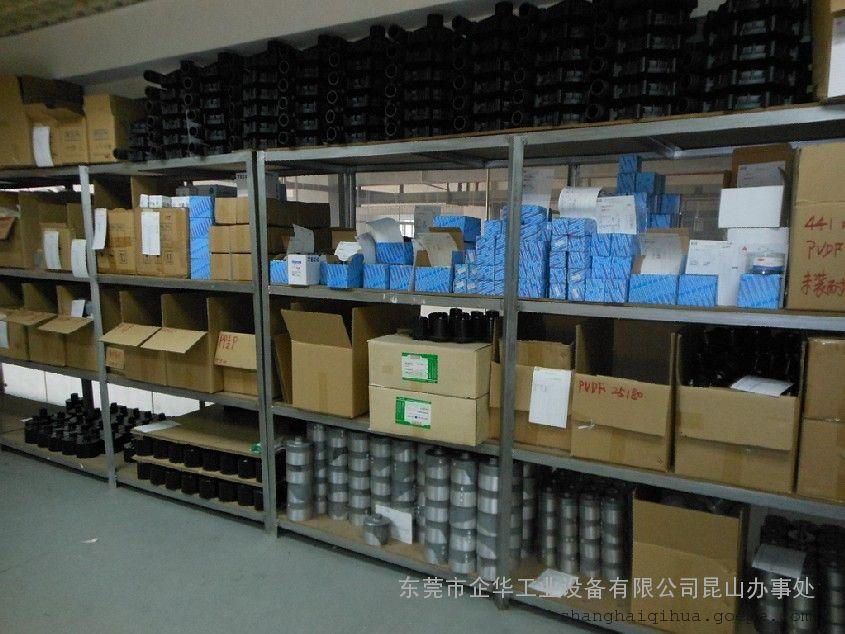 国内产品的价格,进口品牌的质量,买电镀过滤机,认准企华牌