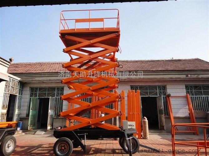 临沂升降机 移动式升降平台图片