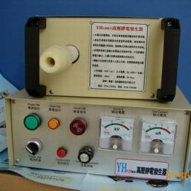 DISK内置式静电喷漆高压发生器