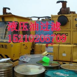 过滤污染液压油滤油设备
