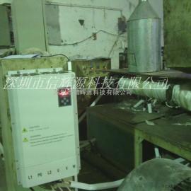 沧州造粒机50kw电磁感应加热器厂家