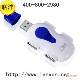 石家庄旅游纪念品一分多USBHUB集线器品牌代理