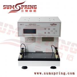 真空镀铝膜均匀度测试仪