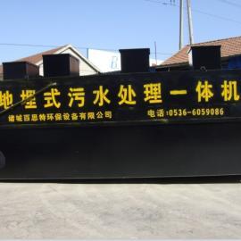 供应小区污水处理设备