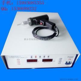 40KHz手持式超声波塑料焊接设备