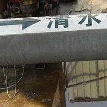 电厂循环水处理