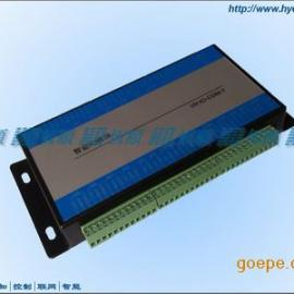 串口IO模块-1型(16AI-4DI-2AO-2DO)