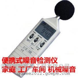 数字式噪音计TES-1350A