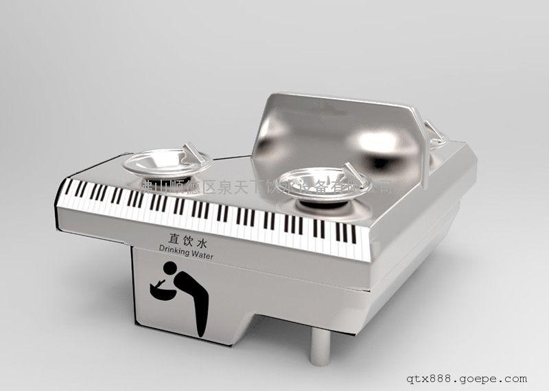 钢琴款户外饮水台