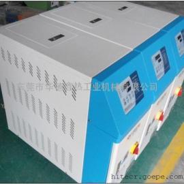 油式模温机生产、油式模温机厂家、油式模温机工厂