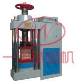 电液式混凝土压力试验机最新报价