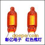 红色氖灯,氖灯加电阻套管,红色氖灯厂家