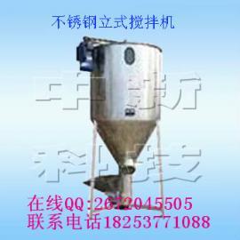 预混料混合机-饲料混合搅拌机-厂家直销立式混合机Z3