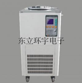 CHJF-4005低温(恒温)搅拌反应浴