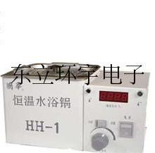 CH-1恒温水浴锅