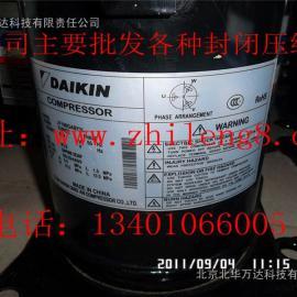 5P大金压缩机|JT160BCB-Y1L压缩机