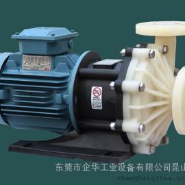 耐酸碱泵 耐酸碱泵浦 磁力泵