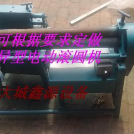 扬州小型铁皮滚圆机电动卷板机手动卷圆机