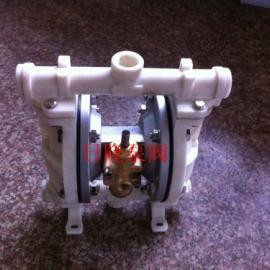 QBY-10工程塑料气动隔膜泵