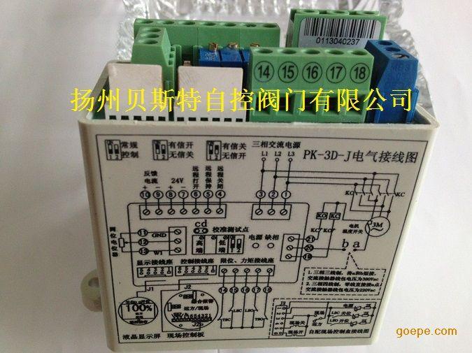 而正确执行对阀门的开,关控制,用户可随意接入电动执行器的三相电源图片