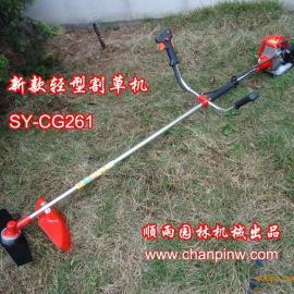 新款CG261便携式小型家用民用轻型汽油割草打草机促销优惠