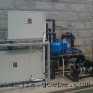 供应清华同方地源热泵