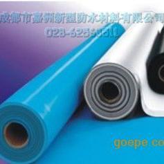 嘉洲PVC聚氯乙烯防水卷材