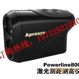 便携式激光测距仪/测距望远镜Powerline800