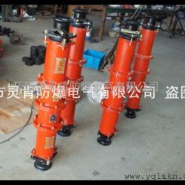 矿用高压电缆连接器LBG1-200/10