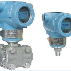 电容式XK1151GP压力变送器