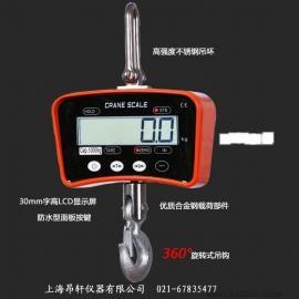 内蒙古便携式300kg电子吊秤材质