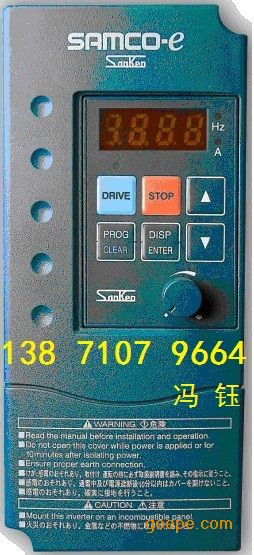 samco-vm06高性能矢量控制变频器