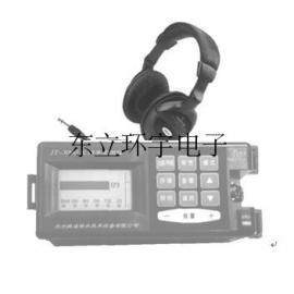 HY-3000便携式液晶显示漏水检测仪