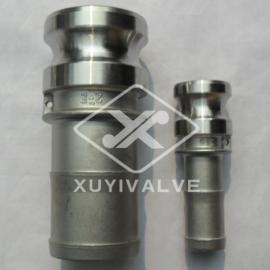 KJT-E型快速接头 公头软管快速接头E型